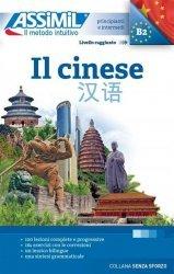 Dernières parutions sur Auto apprentissage (parascolaire), Il cinese