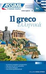 Dernières parutions dans Sans peine, Il Greco (livre seul)