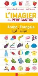 Dernières parutions sur Jeunesse, L'imagier du Père Castor