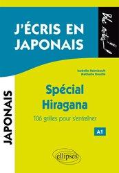 Dernières parutions dans Bloc notes, J'écris en japonais : spécial hiragana