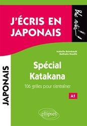Dernières parutions dans Bloc notes, J'écris en japonais - Spécial Katakana