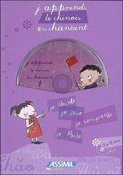 Nouvelle édition J'Apprends le Chinois en Chantant