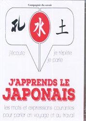 Dernières parutions sur Auto apprentissage (parascolaire), J'apprends le japonais