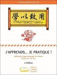 Dernières parutions sur Chinois, J'apprends... je pratique !
