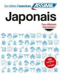 Dernières parutions dans Cahiers d'exercices, Japonais