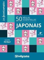 Dernières parutions sur Japonais, Japonais