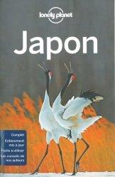 Dernières parutions dans , Japon. 7e édition. Avec 1 Plan détachable