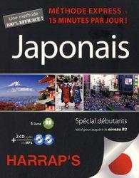 Dernières parutions dans Méthode Express, Japonais, méthode express en 15 minutes par jour !