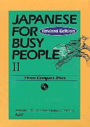 Dernières parutions sur Outils d'apprentissage, JAPANESE FOR BUSY PEOPLE II