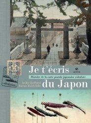 Dernières parutions sur Art japonais, Je t'écris du Japon