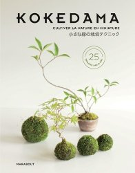Dernières parutions sur Art floral, Kokedama