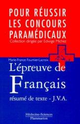 Souvent acheté avec Concours Orthophoniste, le L'épreuve de français