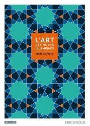 Nouvelle édition L'art des motifs islamiques. Mode d'emploi, avec 1 CD-ROM