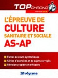 Dernières parutions dans Top chrono, L'épreuve de culture sanitaire et sociale AS-AP
