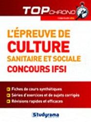 Dernières parutions sur Culture générale, L'épreuve de culture sanitaire et sociale concours IFSI