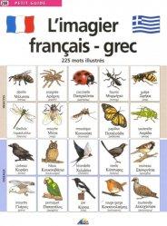 Dernières parutions sur Auto apprentissage, L'imagier français-grec