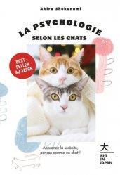 Dernières parutions sur Chat, La psychologie selon mon chat