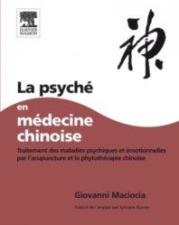 Souvent acheté avec Concours Orthophoniste - Français, le La psyché en médecine chinoise
