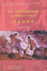 Souvent acheté avec Le livre santé des bols chinois zhou dao : 188 recettes, 60 plantes chinoises, 90 ingrédients courants (riz, soja...) : secrets de longévité, le La Gynécologie en Médecine Chinoise