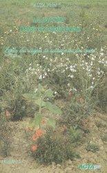Souvent acheté avec Advelia, le La jachère dans les rotations Étude des risques de salissement des terres