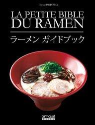 Dernières parutions sur Cuisines du monde, La petite bible du ramen