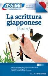 Dernières parutions dans Sans peine, La Scrittura Kanji