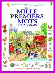 Souvent acheté avec Le Petit Fujy - dictionnaire Japonais-Français/Français-Japonais, le Les mille premiers mots en japonais