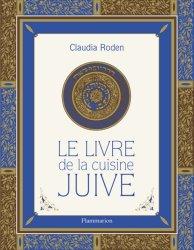 Nouvelle édition Le livre de la cuisine juive