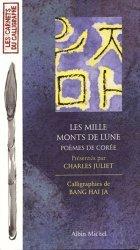 Dernières parutions dans les carnets du calligraphe, Les mille monts de Lune. Poèmes de Corée