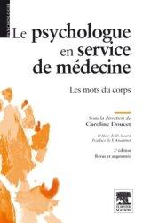 Dernières parutions dans Psychologie, Le psychologue en service de médecine majbook ème édition, majbook 1ère édition, livre ecn major, livre ecn, fiche ecn