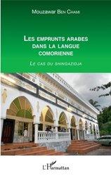 Dernières parutions sur Langues africaines autres, Les emprunts arabes dans la langue comorienne