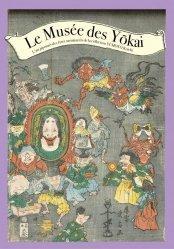 Dernières parutions dans Le Prunier, Le musée des Yokai