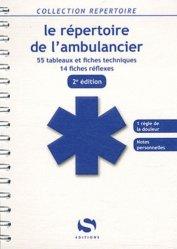 Dernières parutions dans Répertoire, Le répertoire de l'ambulancier