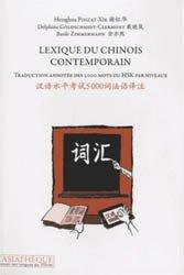 Dernières parutions sur HSK, Lexique du Chinois Contemporain