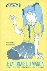 Dernières parutions dans Langues en liberté, Le Japonais du Manga