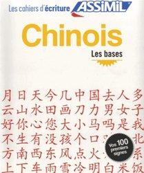 Souvent acheté avec Les Cahiers d'Écriture Coréen : Les Bases, le Les Cahiers d'Écriture Chinois : Les Bases