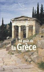 Dernières parutions dans Le petit Mercure, Le goût de la Grèce