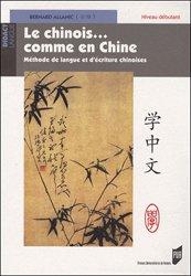 Dernières parutions dans Didact langue, Le chinois... comme en Chine