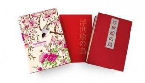 Dernières parutions sur Dessiner, peindre, photographier la nature, Les oiseaux par les grands maîtres de l'estampe japonaise
