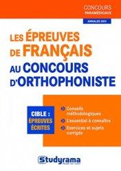 Dernières parutions dans Concours paramédicaux, Les épreuves de français au concours d'orthophoniste