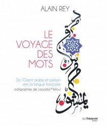 Dernières parutions sur Linguistique, Le voyage des mots