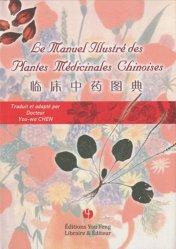Souvent acheté avec L'esprit des points, le Le Manuel Illustré des Plantes Médicinales Chinoises