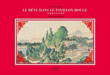Dernières parutions sur Art chinois, Le rêve dans le pavillon rouge