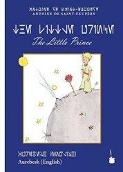 Souvent acheté avec Le Petit Prince en Bourguignon, le Le Petit Prince en Anglais Transcrit en Alphabet Aurebesh (Star Wars)