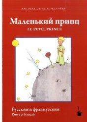 Dernières parutions sur Livres bilingues, Le Petit Prince en Russe & Français