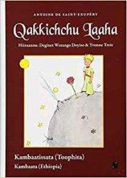 Souvent acheté avec Le Petit Prince en Ancien Français (XIIe Sicèle), le Le Petit Prince en Kambaata (Langue Cuchitique) (Ethiopie)