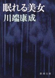 Dernières parutions sur Fiction, Les Belles endormies (Edition en Japonais)