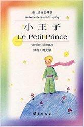 Souvent acheté avec Le Petit Prince en Italien, le Le Petit Prince