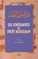 Dernières parutions sur Droit international privé, Le fondements du droit musulman