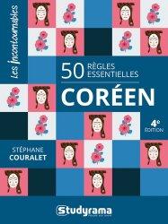Dernières parutions dans Les Incontournables, 50 règles essentielles coréen